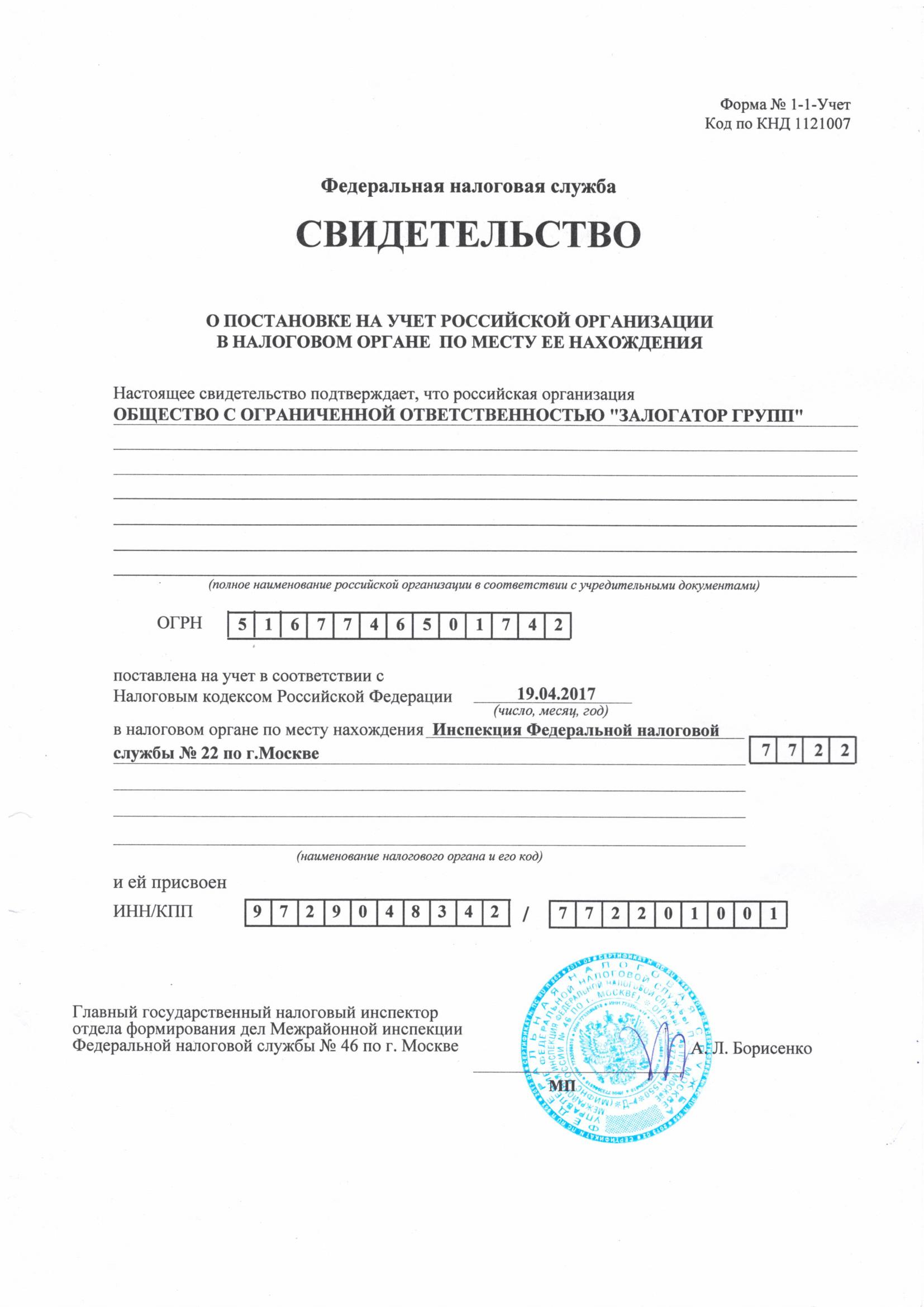 Кредит под залог автомобиля в банке - myscriptru