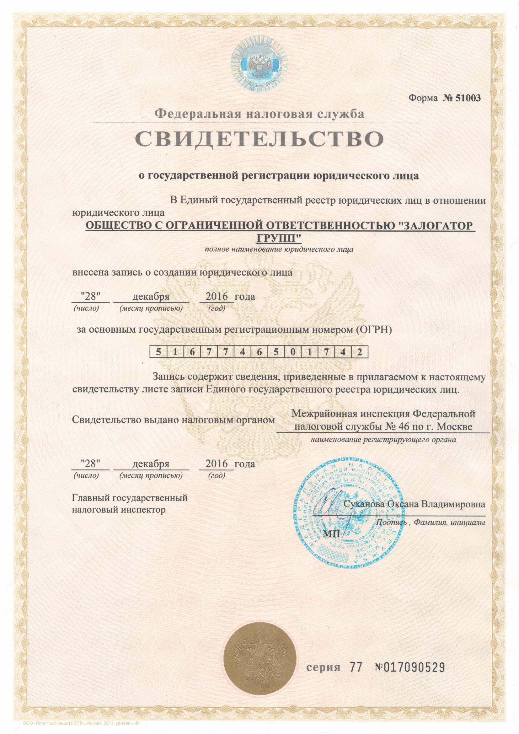 Кредит под залог ПТС- dengipodzalogcom